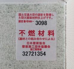 IMG_6968ch
